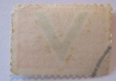 Deutsches Reich, Feldpost Marke V-Viktoria, Eckstempel gebraucht (24816) 1