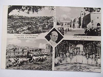 Jordanien, Papst Paul VI, Pilgerfahrt, 1964 Sonderkarte Bethlehem (11488)