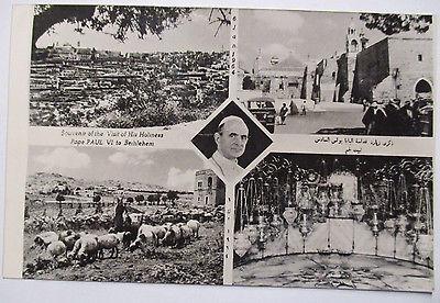Jordanien, Papst Paul VI, Pilgerfahrt, 1964 Sonderkarte Bethlehem (21786)