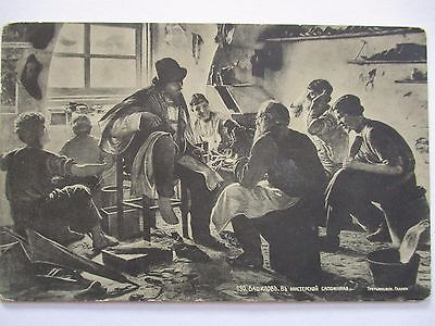 Berufe, Schuhe, Schuster, Schuhmacher, Schusterwerkstatt, Rußland ca.1910 (7052)