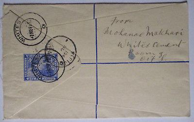 Südafrika, R-Ganzsache mit Zusatz 1942 aus Whites (57291)