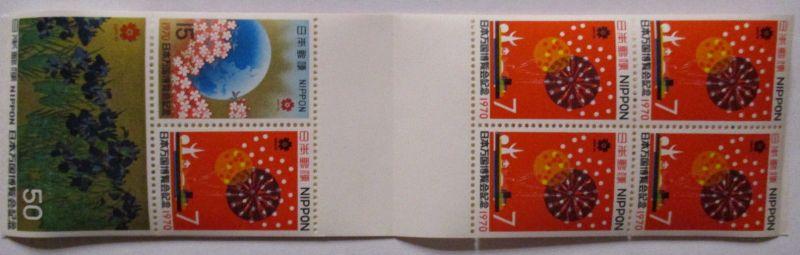 Japan Markenheftchen Expo 1970 postfrisch (57146)