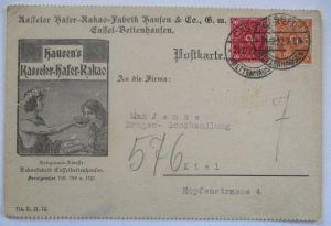 Neujahr, Vogel, Blumen, Veilchen,   1907,  Prägekarte ♥ (57354)