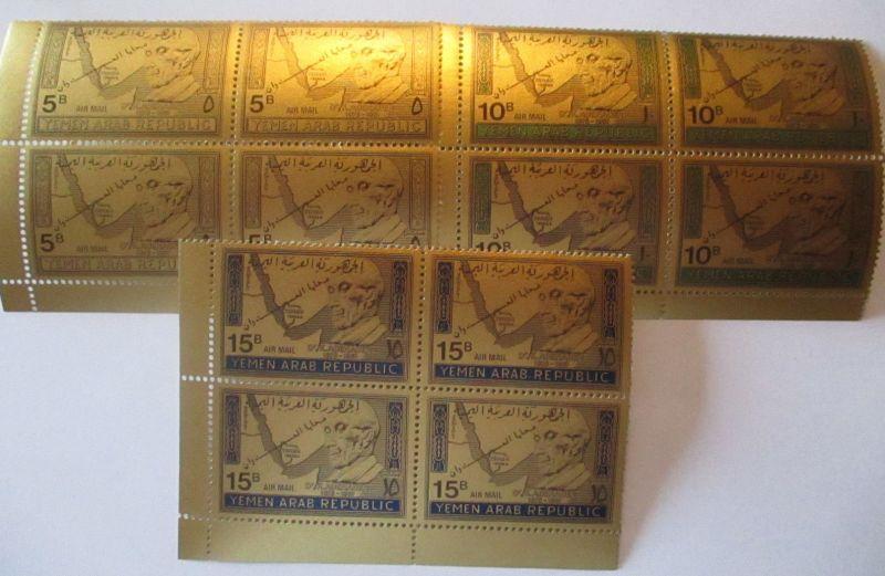 Jemen Adenauer postfrischer Viererblocksatz (64707)