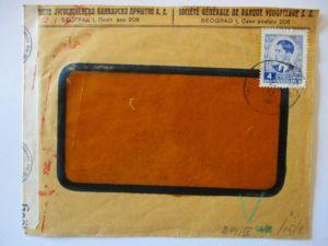 Andorra Europa Block 1980 postfrisch (57248)