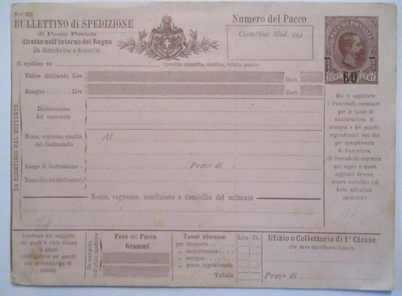 Italien, Ganzsache Paketkarte AP 12 ungebraucht (48244)