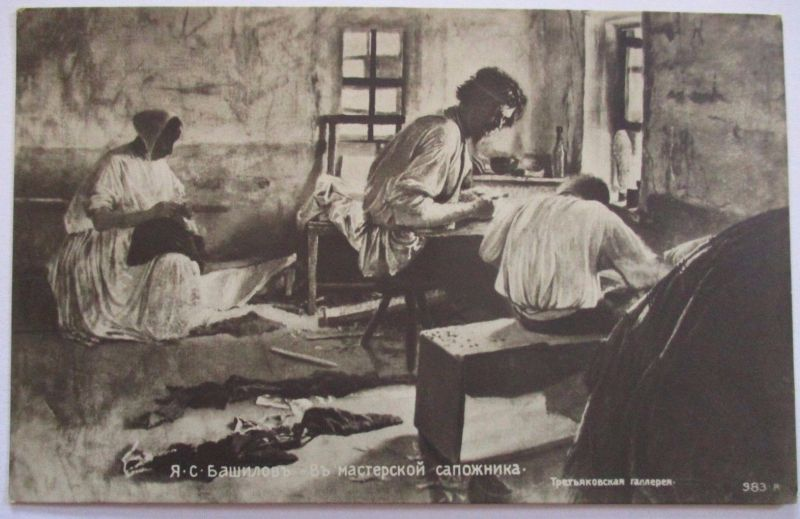 Berufe, Schuhe, Schuster, Schuhmacher, Künstlerkarte ca.1900 aus Rußland (40139)