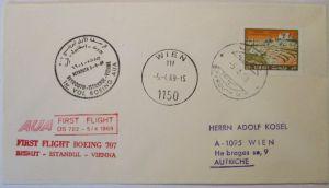Flugpost, Luftpost, Libanon, AUA 1969 (16052)