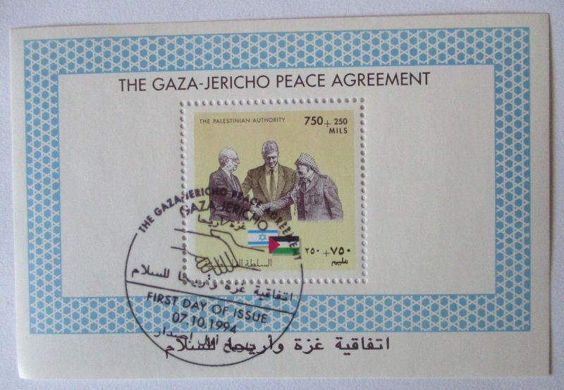 Palästina Block Gaza Jericho Peace Agreement gestempelt (29187)