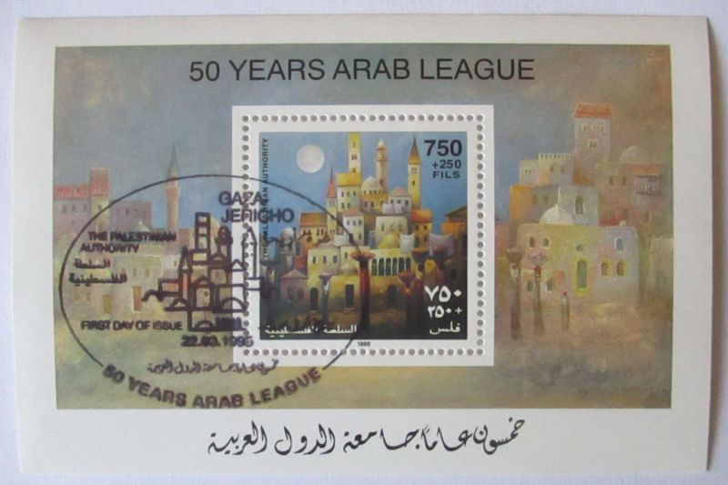 Palästina Block 50 Years Arab League gestempelt (61741)