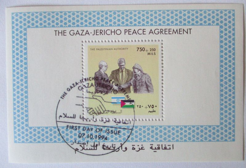 Palästina Block Gaza Jericho Peace Agreement gestempelt (38936)