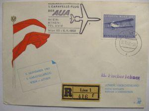 Österreich AUA Erstflug R-Brief Wien Athen 1963 (61240)