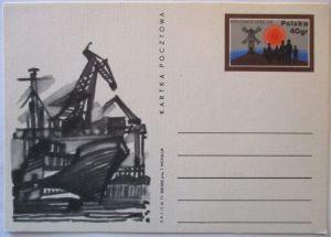 Polen Ganzsache ungebraucht, Windmühle Werft 1971 (32107)