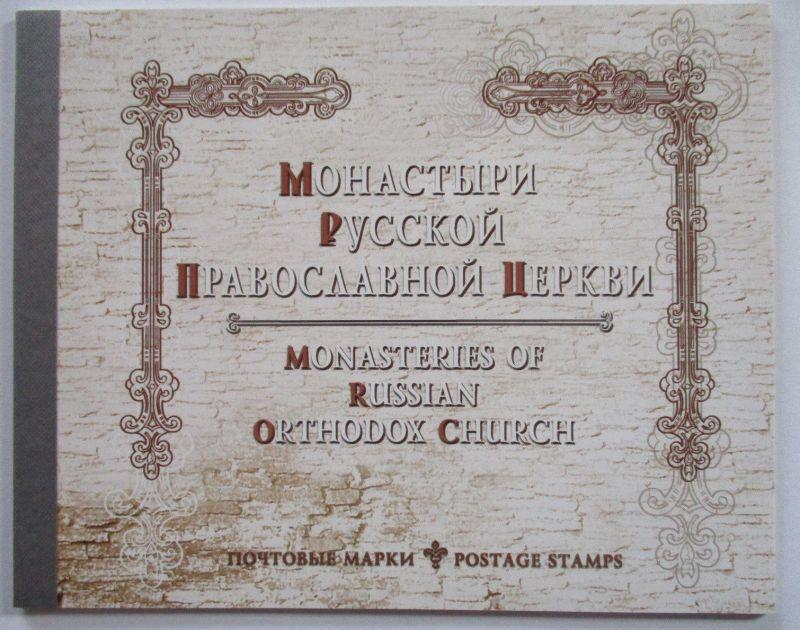 Russland Russia Markenheftchen Booklet Orthodox Church xx