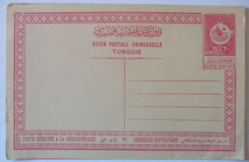 Türkei, ungebrauchte Ganzsache ca. 1890 (60888)