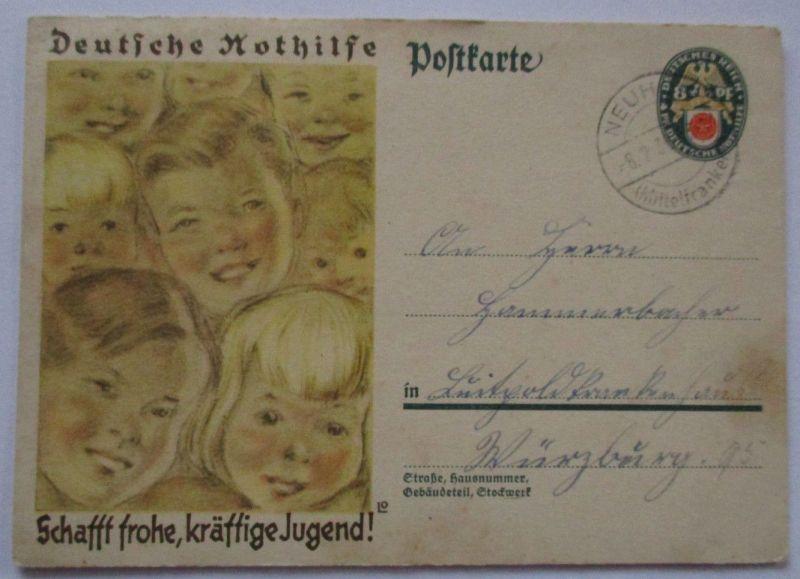 Deutsches Reich, Ganzsache Deutsche Nothilfe, 1930  (37428) 0