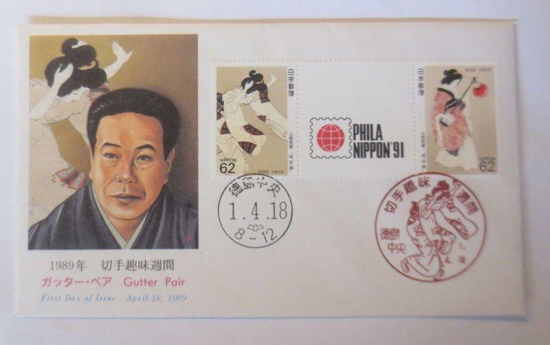 Japan FDC  Gutter Pair  1989 ♥ (48356)