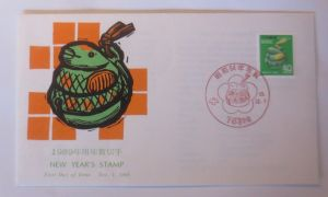 Japan FDC New Year´s Stamp Schlange 1989 ♥ (26684)