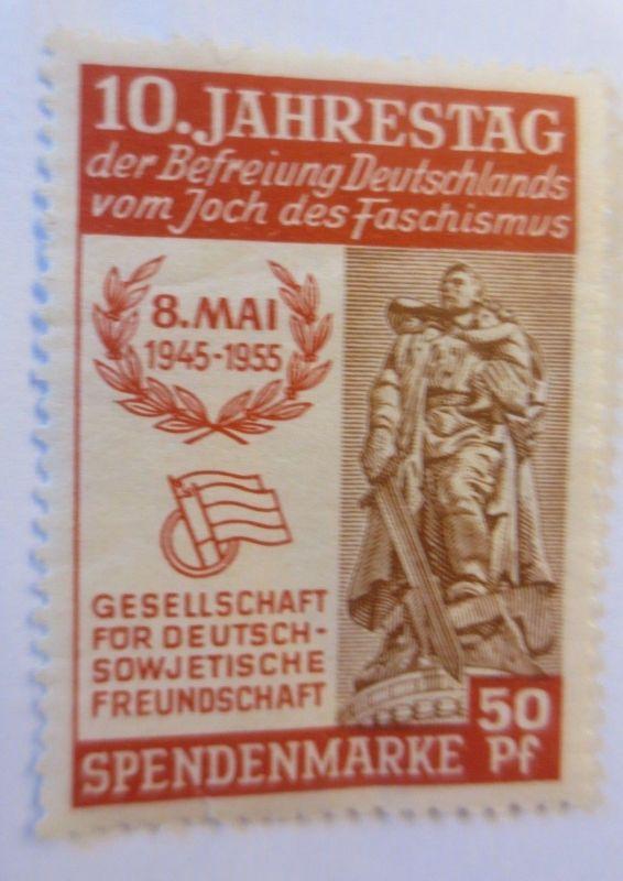 Vignetten, 10.Jahrestag Spendenmarke DDR,  1955 ♥ (35727)
