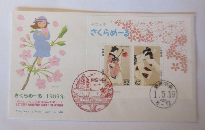 Japan Block FDC  Lotterie Souvenir Sheet in Spring1989 ♥ (3373)