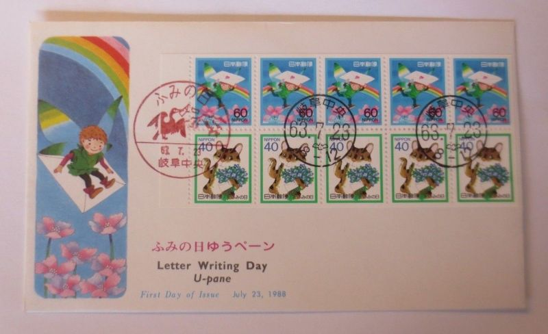 Japan Heftchenblatt FDC Letter Writing Day U-Pane 1988 ♥ (42411)