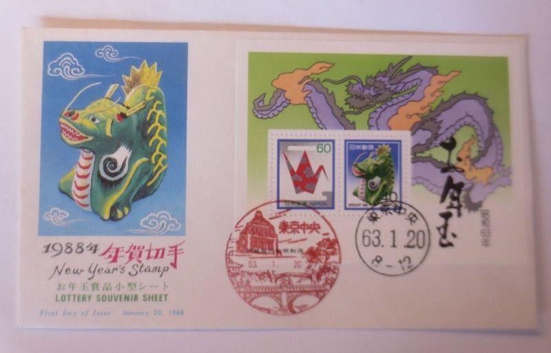 Japan FDC  New Year´s Stamp,  Lottery Souvenir Shett, Drachen 1988 ♥ (49322)