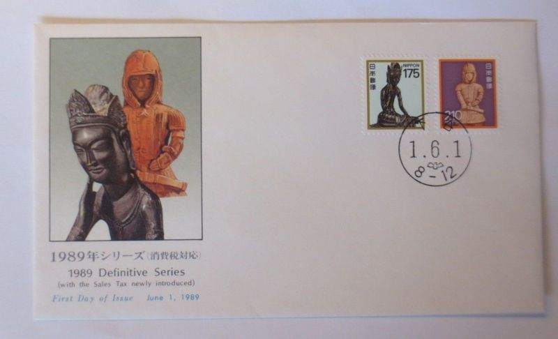 Japan FDC  Difinitive Series 1989 ♥ (43882)