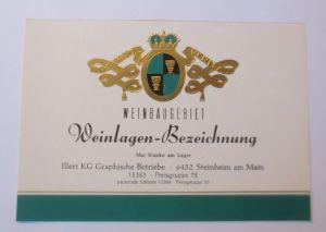 Weinetikett, Weinbaugebiet, Weinlagen Bezeichnung. Steinheim am Main ♥(67862)