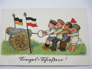 DDR Privat Ganzsache X Kunstausstellung, Gerd Lucke Schale 1987 ♥ (29232)