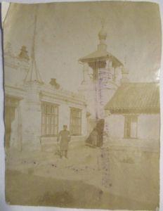 Rußland Japan China, Russo Japanese War Foto 1904 Kirche Lazarett (58319)