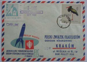 Privatpost Pin Mail 4 Werte FDC 2000 (16166)