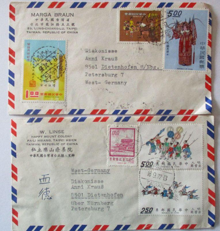 China, 2 Luftpostbriefe 70er Jahre (57387)