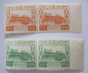 Japan, Nr. 201/202 postfrische waagerechte Paare (23588)