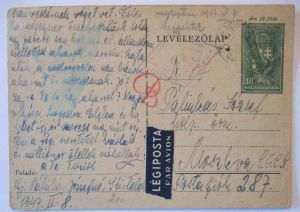 Ungarn, Kriegsgefangenenpost POW Luftpost Ganzsache 1947 (1537)