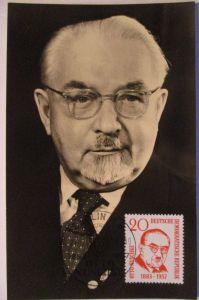Politik, DDR Maximumkarte Otto Nuschke 1957 (4344)