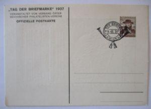 Frankreich UNESCO Sonderkarte 1959 (27261)