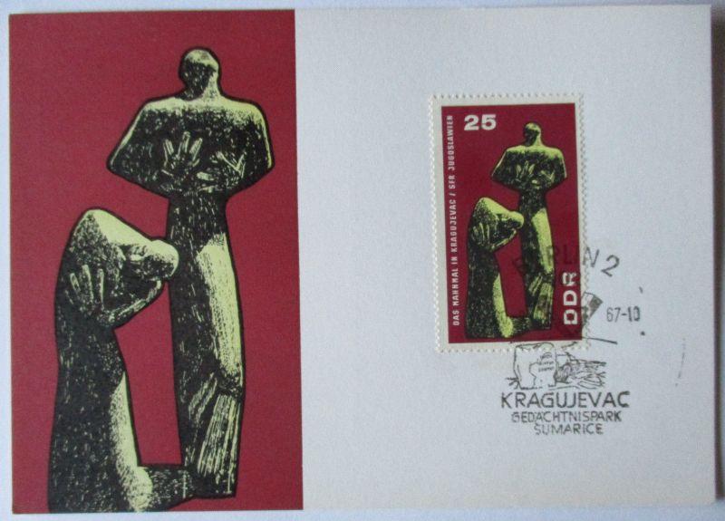 DDR, Mahn und Gedenkstätten, Kragujevac in Jugoslawien (55931)