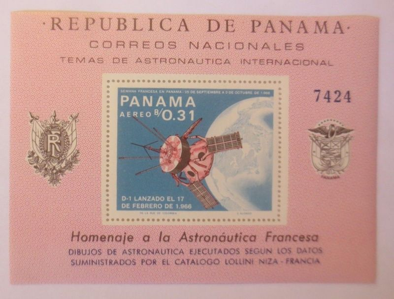 Panama Block Raumfahrt-Space-Aereo-Satellit 1966   ♥ (6180)