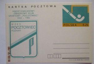 Polen Ganzsache Sport Hockey (71785)