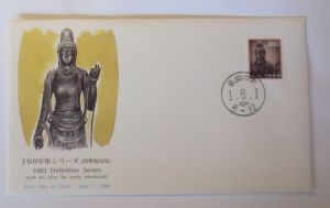 Japan Block FDC  Definitive Series 1989 ♥ (65397)