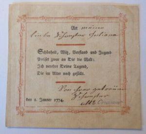 Österreich Ganzsache 14. Ballonpost Wien 1955  ZF Reklame Omo ♥ (6475)