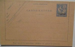 Frankreich Levante, Ganzsache Kartenbrief K 3 ungebraucht (37048)