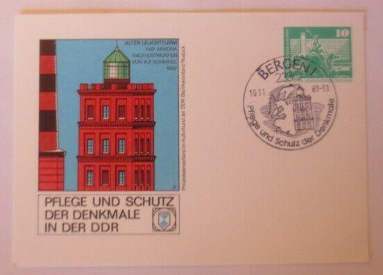 DDR Privatganzsache Pflege u. Schutz der Denkmale in der DDR 1981 SST ♥ (72579)