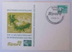 DDR Privatganzsache Sport Sportschießen  Suhl 1986 SST ♥ (72538)