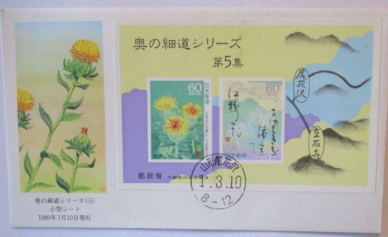 Japan Block Sheet FDC von 1989 (72442)