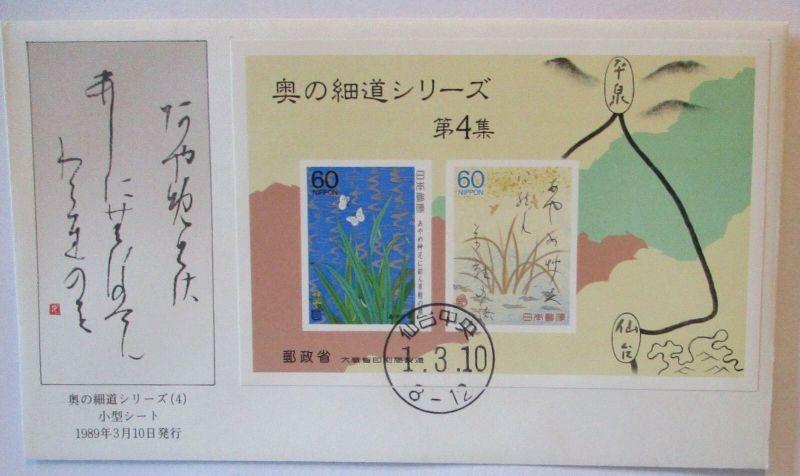 Japan Block Sheet FDC von 1989 (72441)