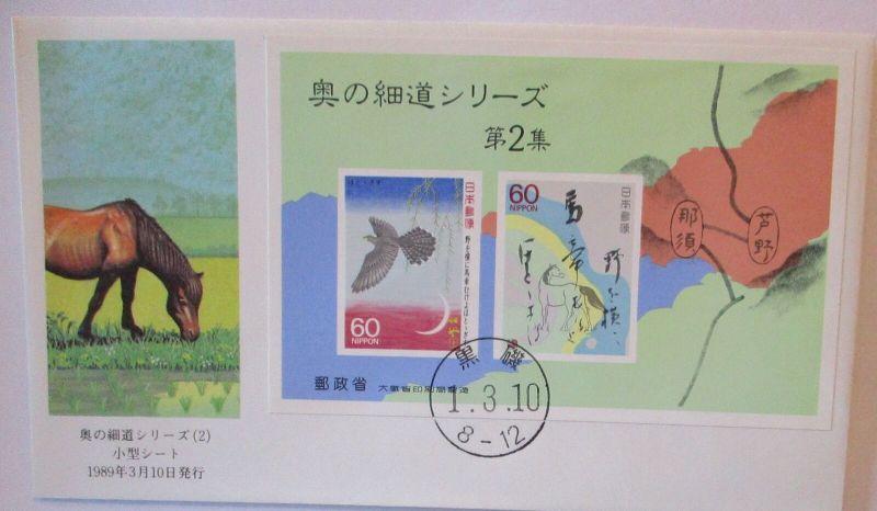 Japan Block Sheet FDC von 1989 (72440)
