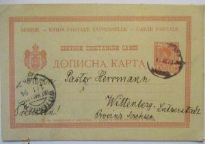 Serbien Ganzsache 1894 von Belgrad nach Wittenberg (40570)