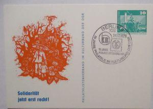 Vietnam Solidarität DDR Privatganzsache (72431)