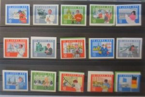 15 Jahre DDR  einzeln Marken aus Block 19  xx  ungezähnt 1980  ♥ (72530)